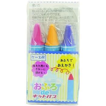 日本理化学 おふろdeキットパス 3色V2 KF-2