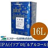 IPA(イソプロピルアルコール) [16L] エスケー化研・SKK・2-プロパノール・イソプロパノール ・シンナー・塗膜はがし・脱脂洗浄用