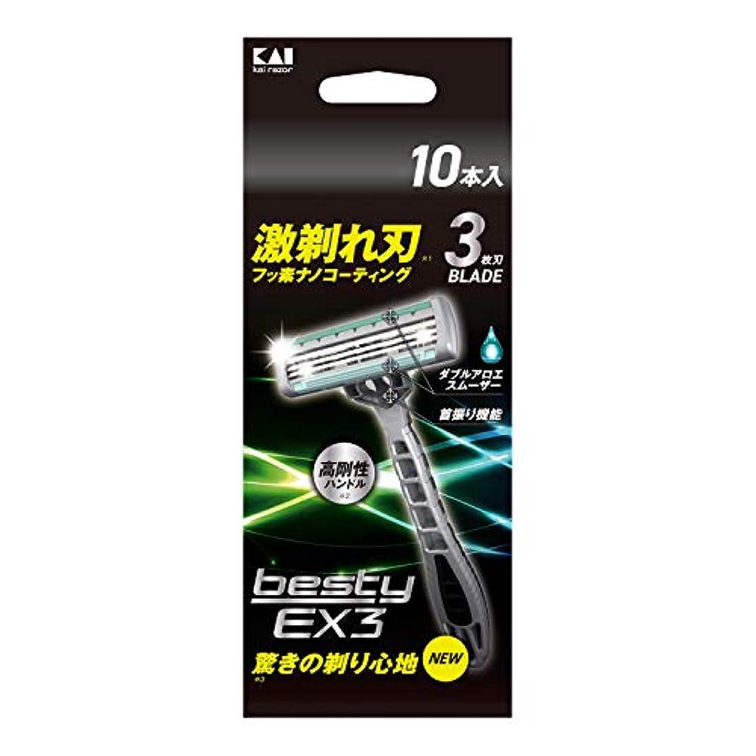 リーフレットパフ付属品貝印 bestyEX3 10本入