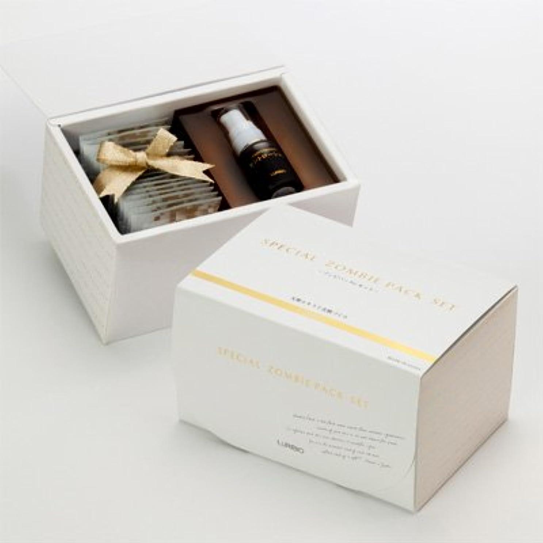 かび臭いに関して健康的ルリビオスペシャルゾンビパックセット 5g×15袋 12ml×1本 小皿?カップ?ハケ×各1個