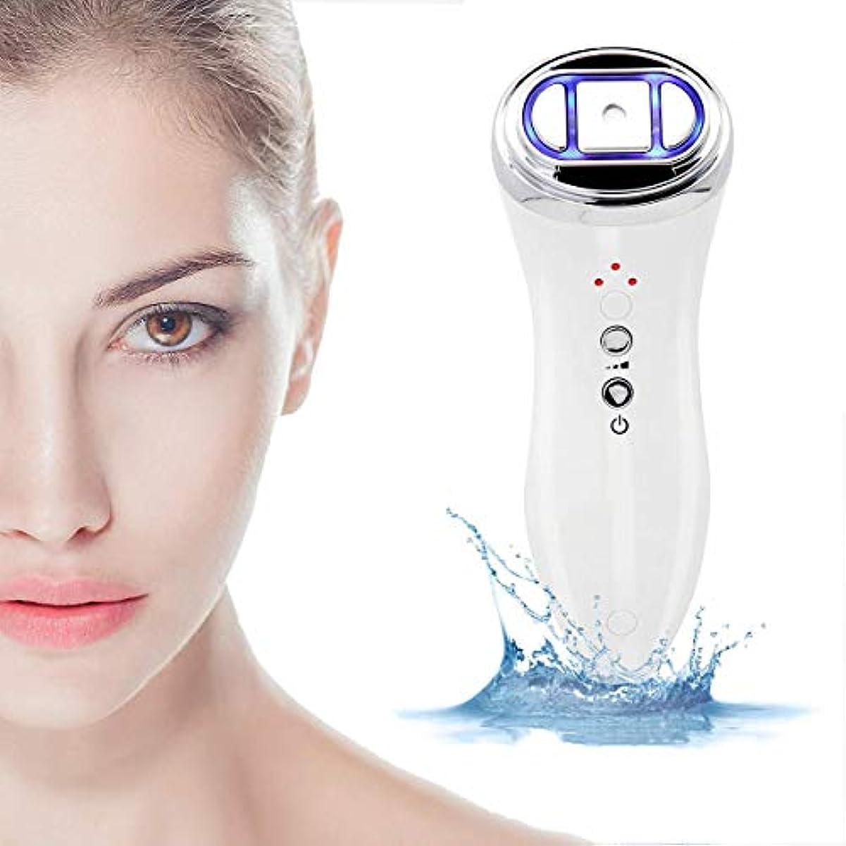 ステートメント面白い変色する顔の顔のマッサージャー、美装置高周波しわはスキンケア機械を取除きます - 目の顔の持ち上がることおよびきつく締めるため