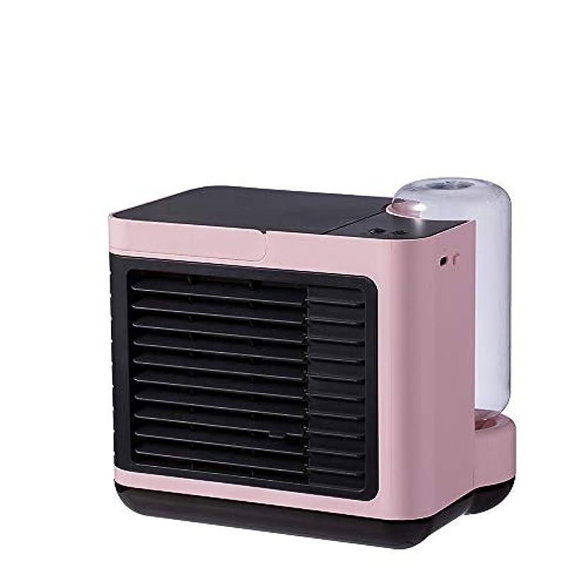 彼らのものヒステリックオーディションWHS アニオン空調ファン (Color : Pink, Size : 190*152*160mm)