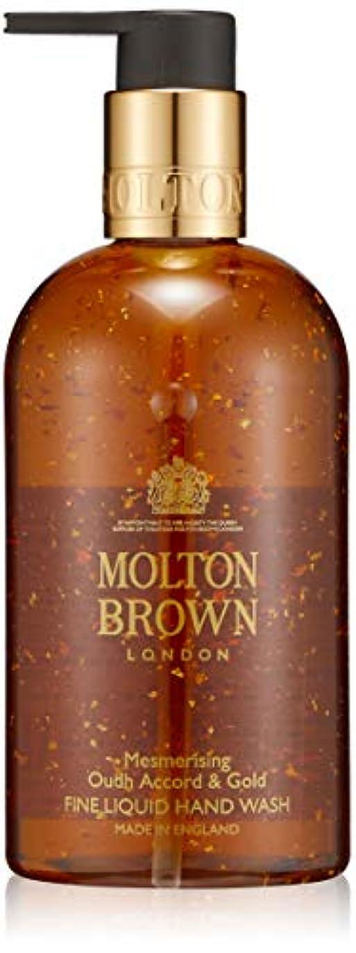 抑制する警察ミニMOLTON BROWN(モルトンブラウン) ウード?アコード&ゴールド コレクション OA&G ハンドウォッシュ 300ml