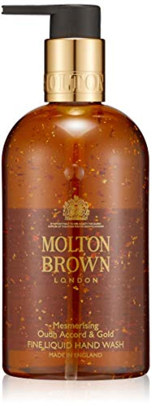 同化アンドリューハリディ承認MOLTON BROWN(モルトンブラウン) ウード?アコード&ゴールド コレクション OA&G ハンドウォッシュ