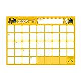 オリジナル小さな出席カード くまとうさぎ(イエロー)10枚入り PRFG-340