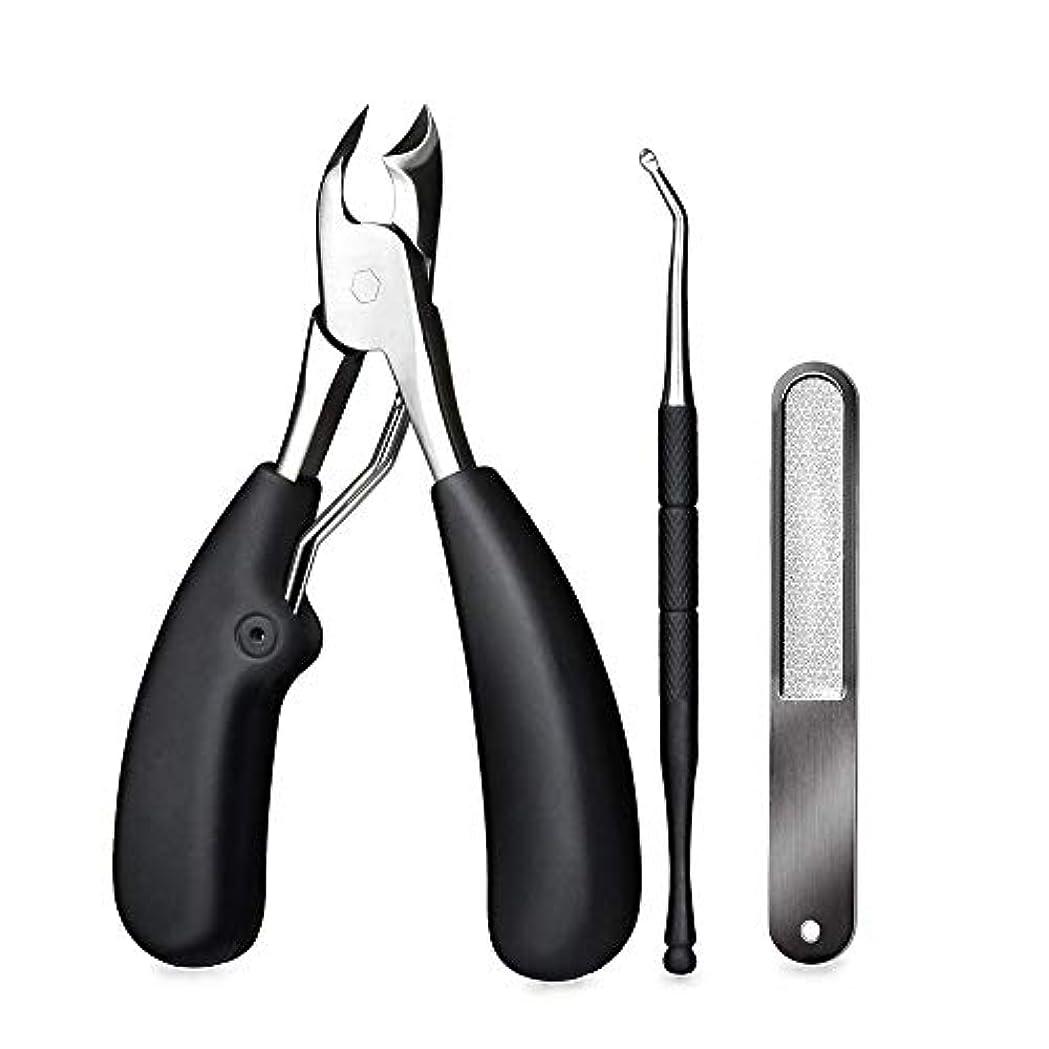 瞳不一致ナンセンス爪切り ニッパー ステンレス製ゾンデと爪やすり付き 巻き爪 硬い爪などにも対応 3本セット