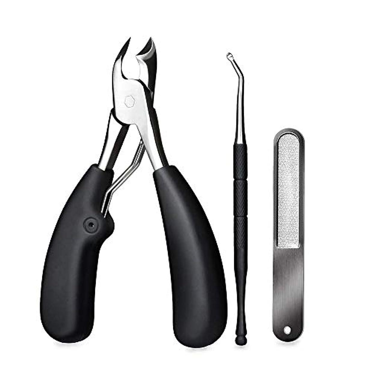 遠いブーストがんばり続ける爪切り ニッパー ステンレス製ゾンデと爪やすり付き 巻き爪 硬い爪などにも対応 3本セット