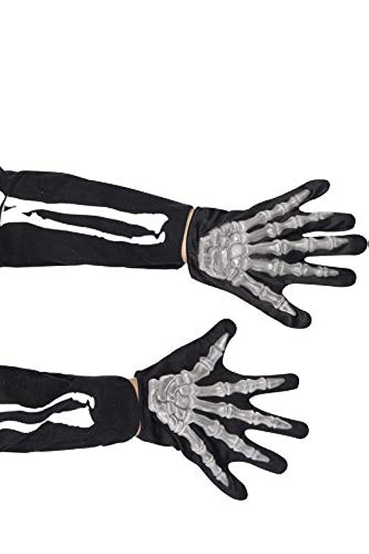 病的方法論変化するSmiffy's Gloves Skeleton Childs Raised Bones