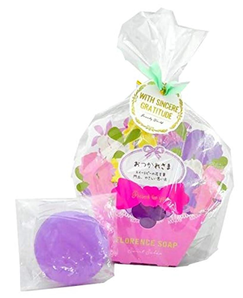邪魔する測定可能足ビューティーワールド BWフローレンスの香り石けん 花束パッケージ 6個セット FSP383?スウィートシャボン