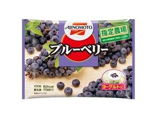 【12パック】 冷凍 野菜 ブルーベリー 200g 味の素