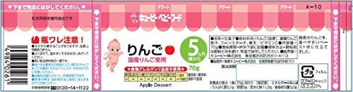 キューピー ベビーフードりんご Cー59 1個