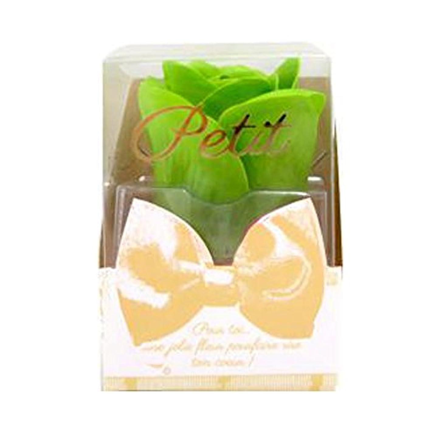 砂利然としたシーフード入浴剤 バスフレグランス Petit(プッチ) グリーン