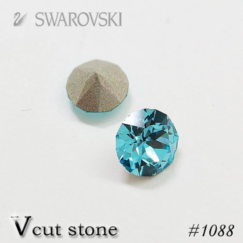 スワロフスキー Vカット 埋込型 #1028/#1088 ●ss24(約5.2mm) 5粒入 (ライトターコイズ)