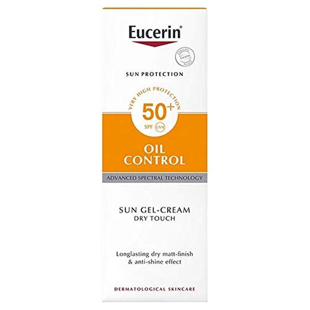 [Eucerin ] ユーセリン日ゲルクリームオイルコントロールサンクリームSpf50の50ミリリットル - Eucerin Sun Gel Cream Oil Control Sun Cream SPF50 50ml...