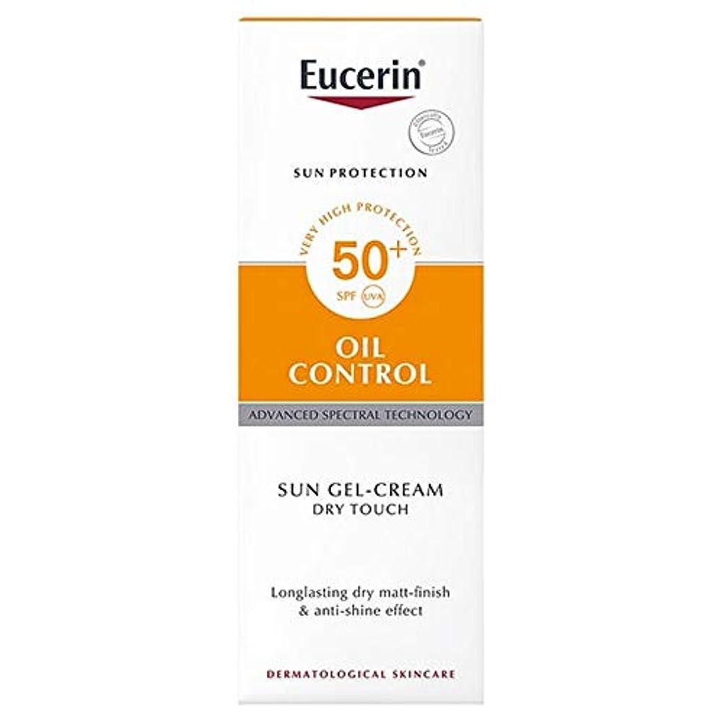 生産的計算可能ケーキ[Eucerin ] ユーセリン日ゲルクリームオイルコントロールサンクリームSpf50の50ミリリットル - Eucerin Sun Gel Cream Oil Control Sun Cream SPF50 50ml...