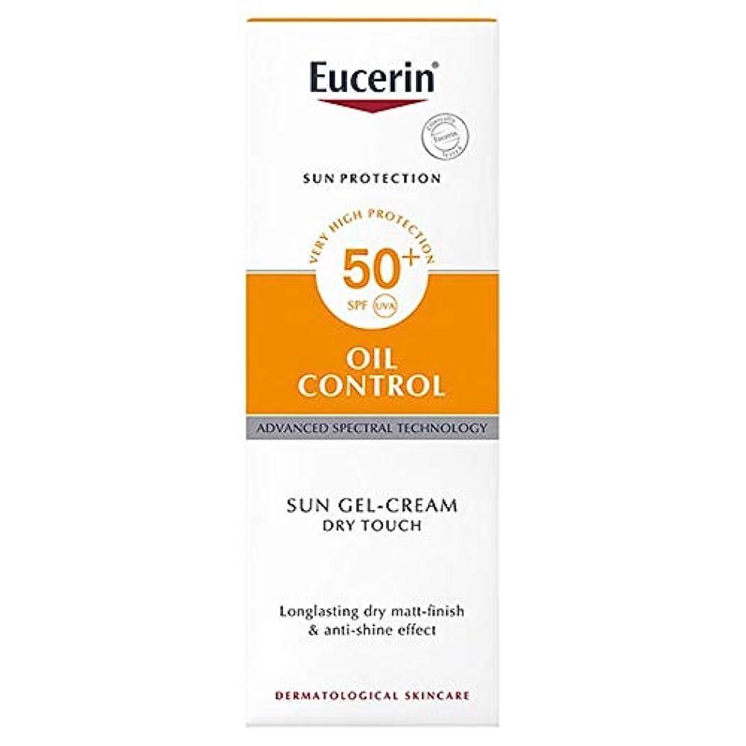 作成する必需品天国[Eucerin ] ユーセリン日ゲルクリームオイルコントロールサンクリームSpf50の50ミリリットル - Eucerin Sun Gel Cream Oil Control Sun Cream SPF50 50ml...
