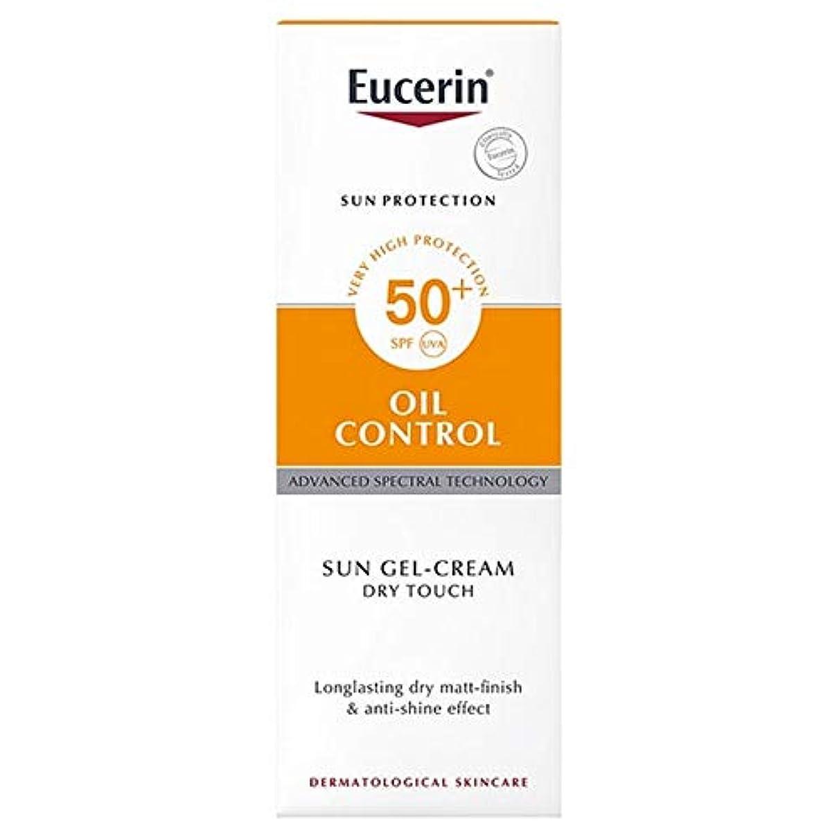 早める霧堤防[Eucerin ] ユーセリン日ゲルクリームオイルコントロールサンクリームSpf50の50ミリリットル - Eucerin Sun Gel Cream Oil Control Sun Cream SPF50 50ml...