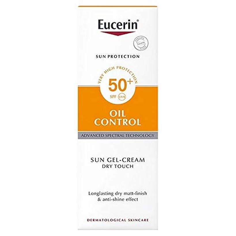 安価なユニークな嬉しいです[Eucerin ] ユーセリン日ゲルクリームオイルコントロールサンクリームSpf50の50ミリリットル - Eucerin Sun Gel Cream Oil Control Sun Cream SPF50 50ml...