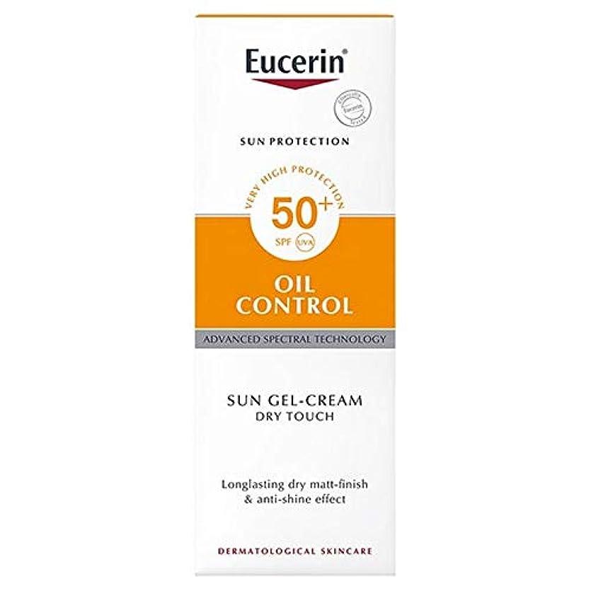 気球役立つ農村[Eucerin ] ユーセリン日ゲルクリームオイルコントロールサンクリームSpf50の50ミリリットル - Eucerin Sun Gel Cream Oil Control Sun Cream SPF50 50ml...