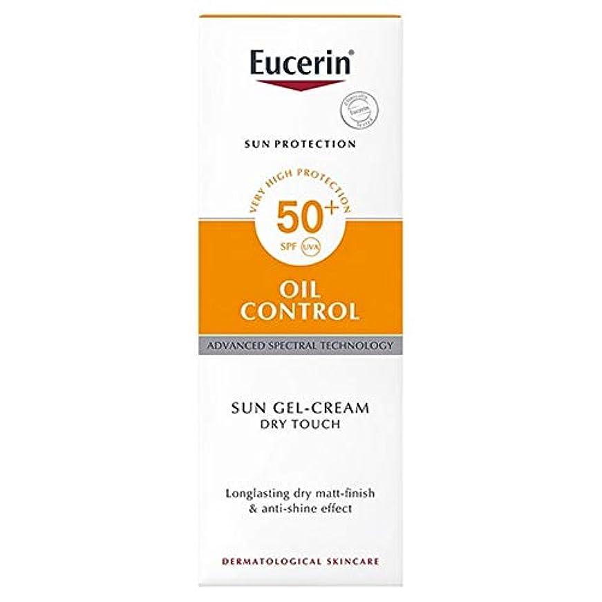 呼吸するオートマトンパノラマ[Eucerin ] ユーセリン日ゲルクリームオイルコントロールサンクリームSpf50の50ミリリットル - Eucerin Sun Gel Cream Oil Control Sun Cream SPF50 50ml...
