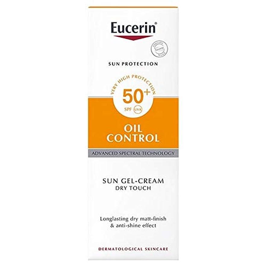 囲いぼかしアクティビティ[Eucerin ] ユーセリン日ゲルクリームオイルコントロールサンクリームSpf50の50ミリリットル - Eucerin Sun Gel Cream Oil Control Sun Cream SPF50 50ml...