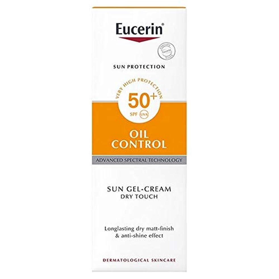 日食どこかアンソロジー[Eucerin ] ユーセリン日ゲルクリームオイルコントロールサンクリームSpf50の50ミリリットル - Eucerin Sun Gel Cream Oil Control Sun Cream SPF50 50ml...