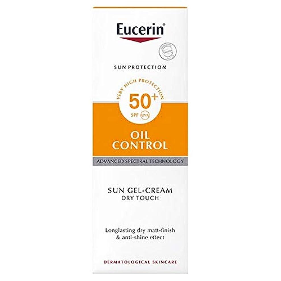 活気づけるイーウェル肥満[Eucerin ] ユーセリン日ゲルクリームオイルコントロールサンクリームSpf50の50ミリリットル - Eucerin Sun Gel Cream Oil Control Sun Cream SPF50 50ml...