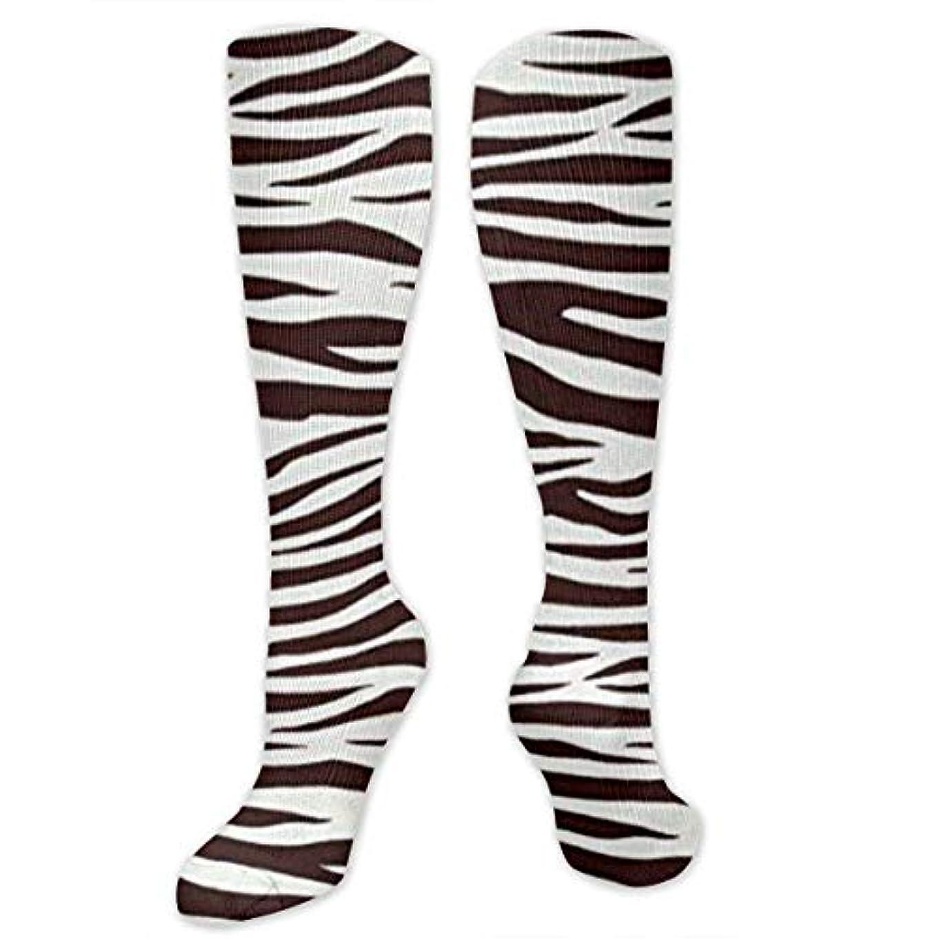 晩ごはん答えナラーバー靴下,ストッキング,野生のジョーカー,実際,秋の本質,冬必須,サマーウェア&RBXAA Metro Living Zebra Chocolate Socks Women's Winter Cotton Long Tube...