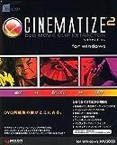 Cinematize 2 for Windows