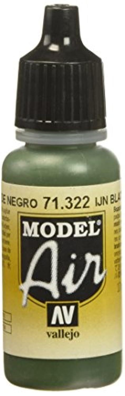 ファレホ モデルエアー 71322 IJN ブラックグリーン