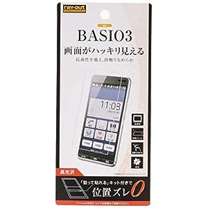 レイ・アウト BASIO 3 フィルム 指紋防...の関連商品1