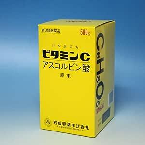 日本薬局方 アスコルビン酸原末 ビタミンC 500g(大) (岩城製薬)