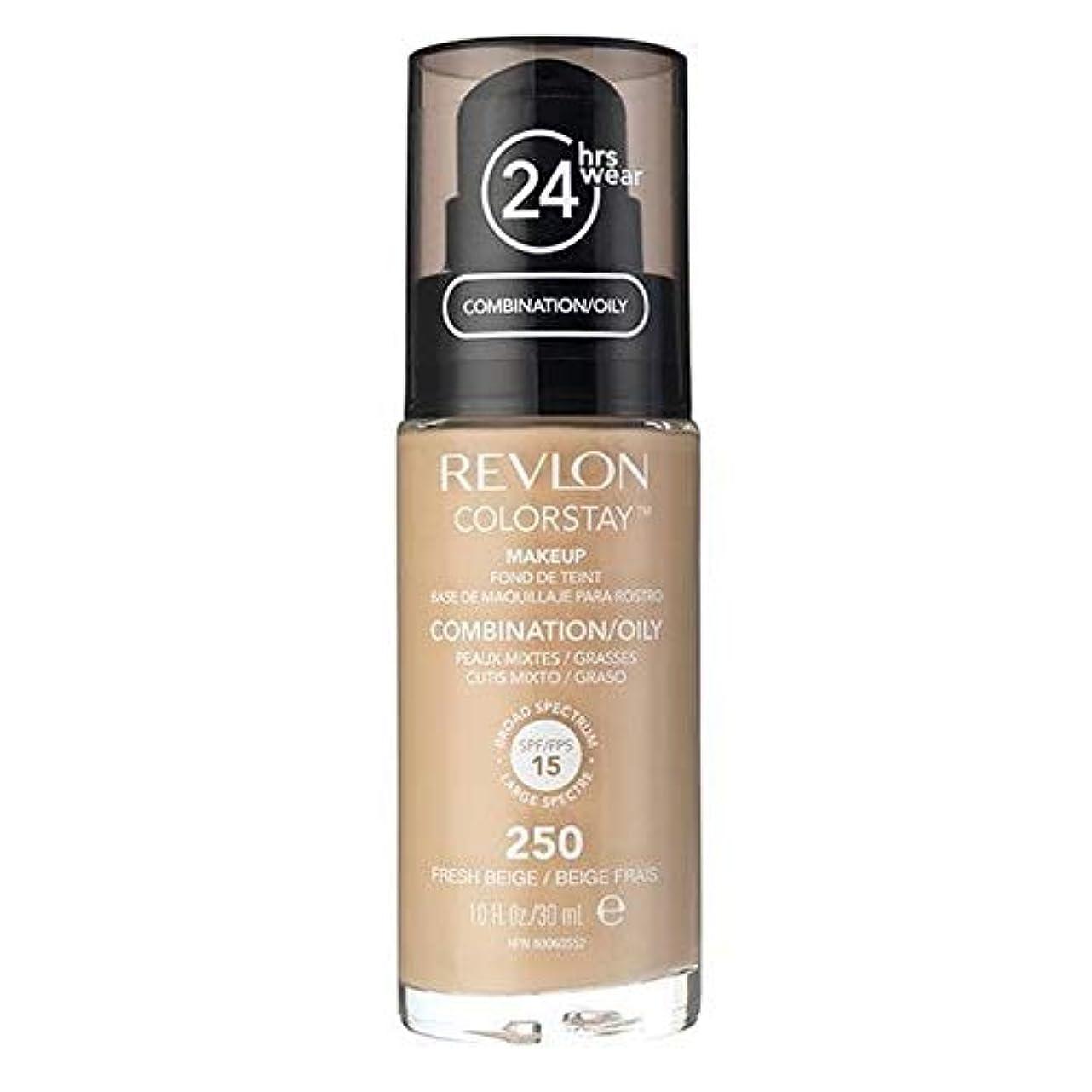 助けになるかりて教えて[Revlon ] レブロンカラーステイ基盤コンビ/油性F /ベージュ30ミリリットル - Revlon Color Stay Foundation Combi/Oily F/Beige 30ml [並行輸入品]