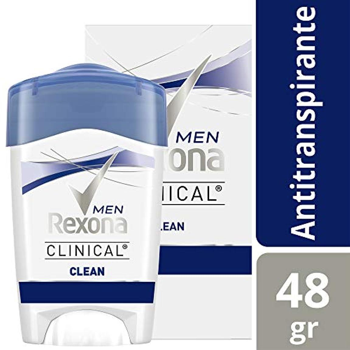 タッチ明確なビルダーRexona Men Clinical Clean レクソーナクリニカルクリーン メンズ デオドラント 48g 制汗剤 直塗りクリームタイプ 男性用