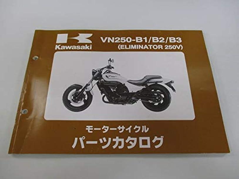 リンク沿って共和党中古 カワサキ 正規 バイク 整備書 エリミネーター250V パーツリスト 正規 パーツカタログ 整備書