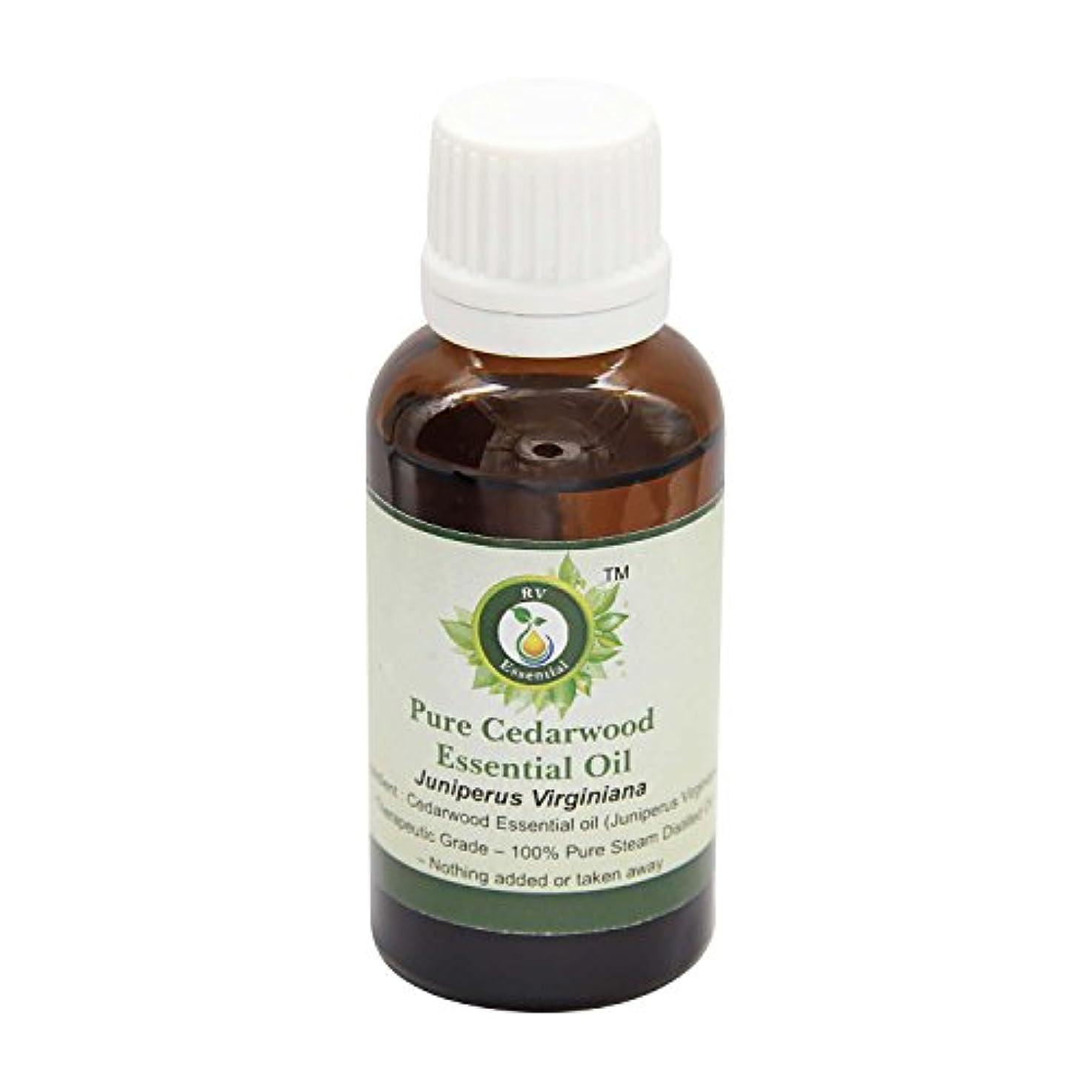 速度キャラクター検出R V Essential 純粋なシダーウッドエッセンシャルオイル10ml (0.338oz)- Juniperus Virginiana (100%純粋&天然スチームDistilled) Pure Cedarwood Essential Oil