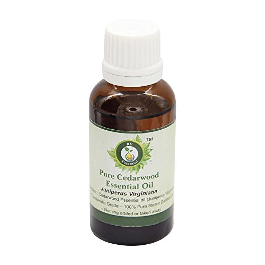 急降下期待するフィットR V Essential 純粋なシダーウッドエッセンシャルオイル10ml (0.338oz)- Juniperus Virginiana (100%純粋&天然スチームDistilled) Pure Cedarwood...