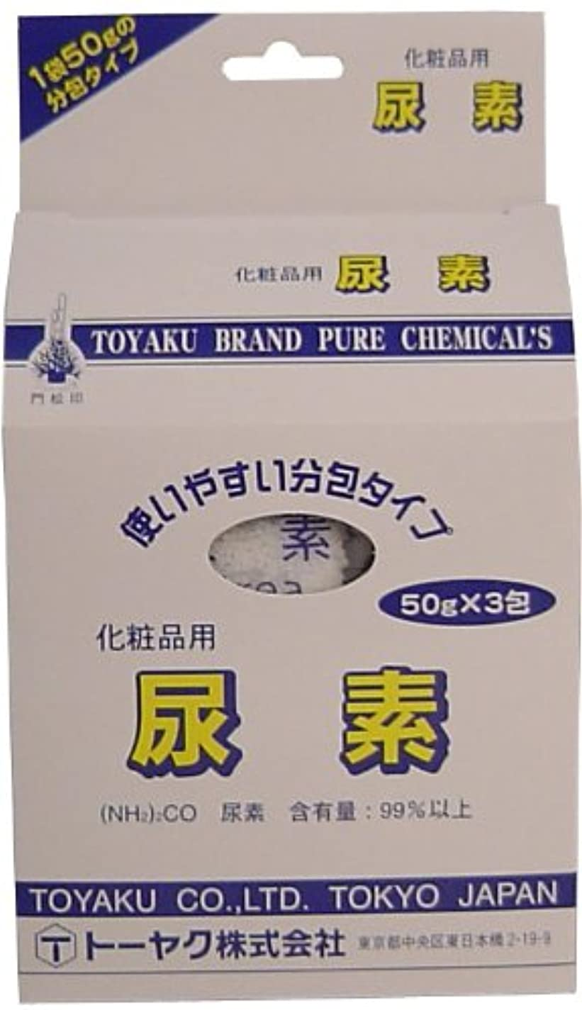 ラバ消化費用化粧品用 尿素 50g×3包