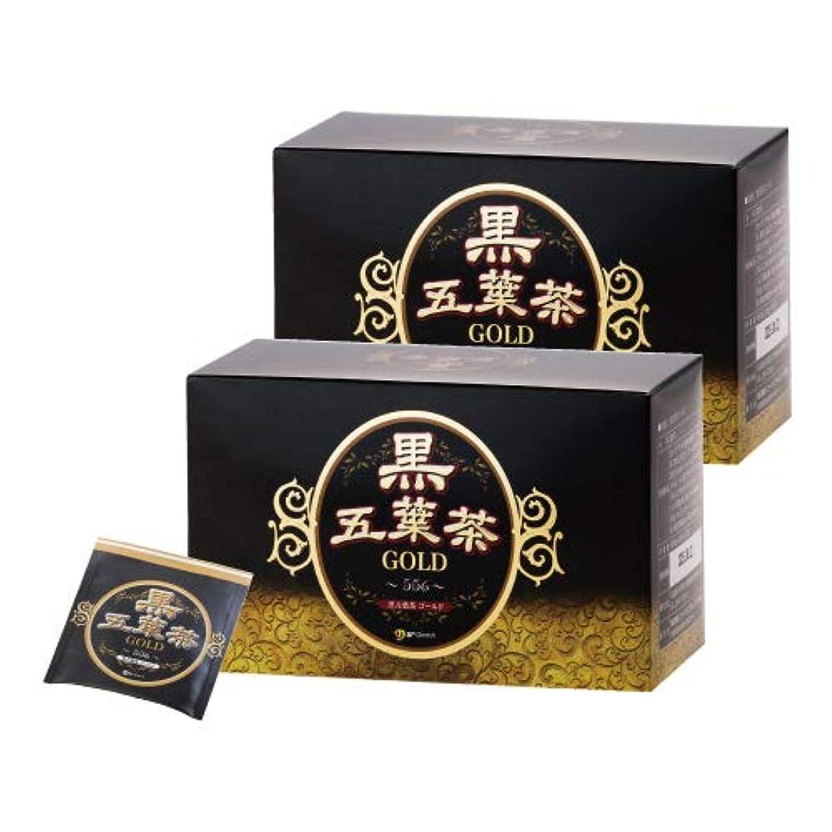 カメラ例示するコメント黒五葉茶ゴールド 30包 2箱セット ダイエット ダイエット茶 ダイエットティー ハーブティー 難消化性デキストリン