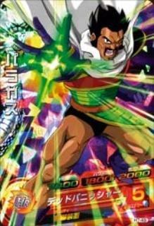 ドラゴンボールヒーローズ / 第7弾 / H7-49 パラガス デッドパニッシャー SR