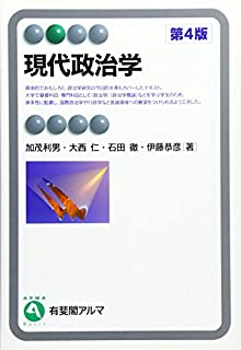 経済原論入門 : 相田 慎一 : 本 ...