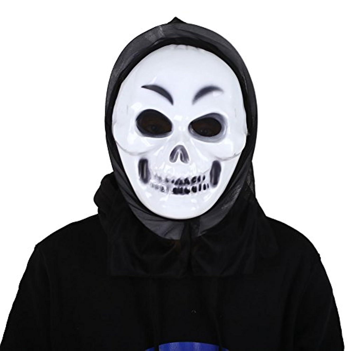 ひどい訪問収束するAuntwhale ハロウィンマスク大人恐怖コスチューム、スクリームファンシーマスカレードパーティーハロウィンマスク、フェスティバル通気性ギフトヘッドマスク