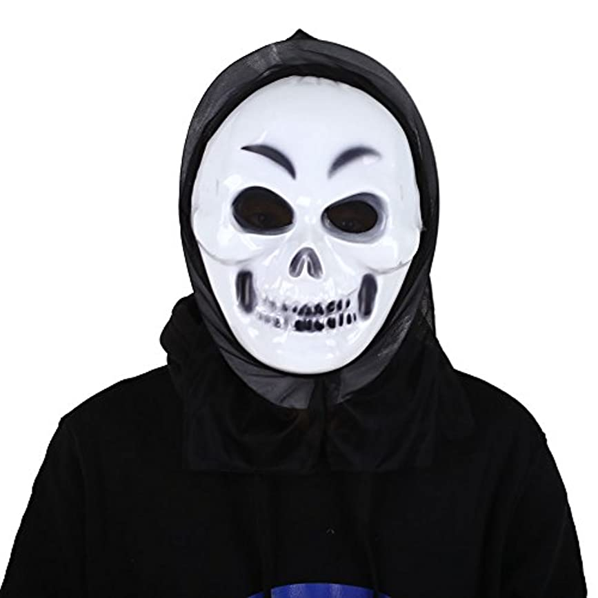 メトリック盲目遠いAuntwhale ハロウィンマスク大人恐怖コスチューム、スクリームファンシーマスカレードパーティーハロウィンマスク、フェスティバル通気性ギフトヘッドマスク