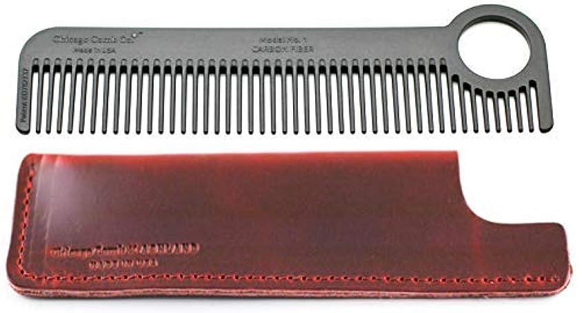 ヒント政治家の毒液Chicago Comb Model 1 Carbon Fiber Comb + Crimson Red Horween leather sheath, Made in USA, ultimate pocket and...