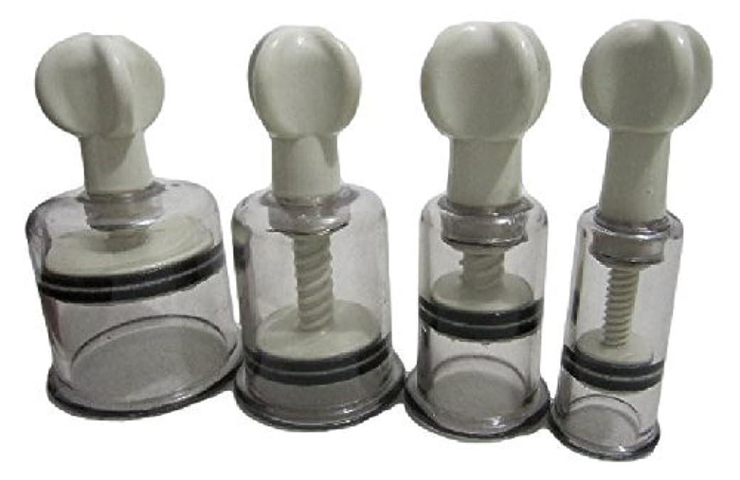 嫌い紳士ワークショップ自宅で ニップルサッカー 乳首 吸引器 2個セット 陥没乳首 改善マニュアル付き (S)