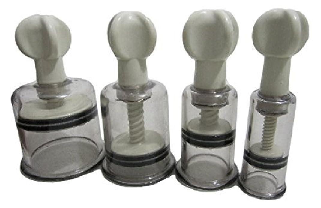 甘くするいらいらさせるパトロール自宅で ニップルサッカー 乳首 吸引器 2個セット 陥没乳首 改善マニュアル付き (S)