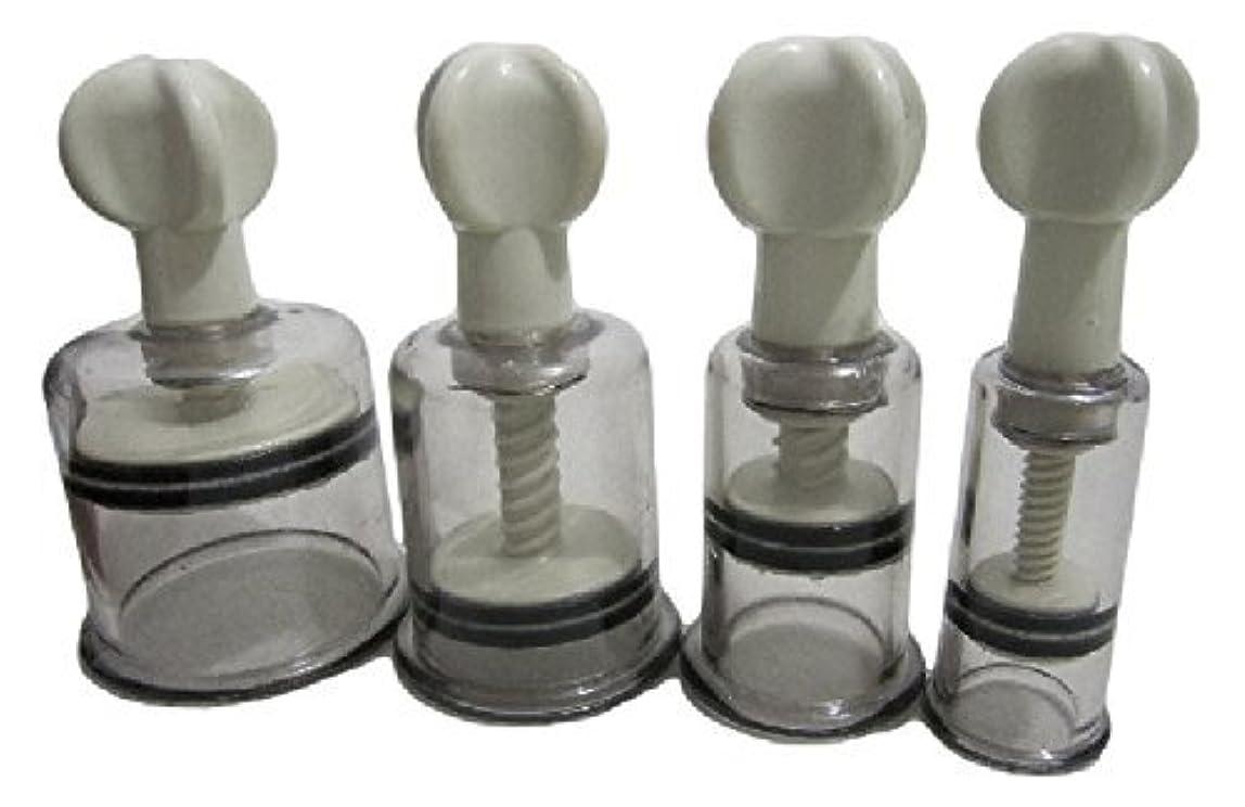 敬の念若さイソギンチャク自宅で ニップルサッカー 乳首 吸引器 2個セット 陥没乳首 改善マニュアル付き (S)