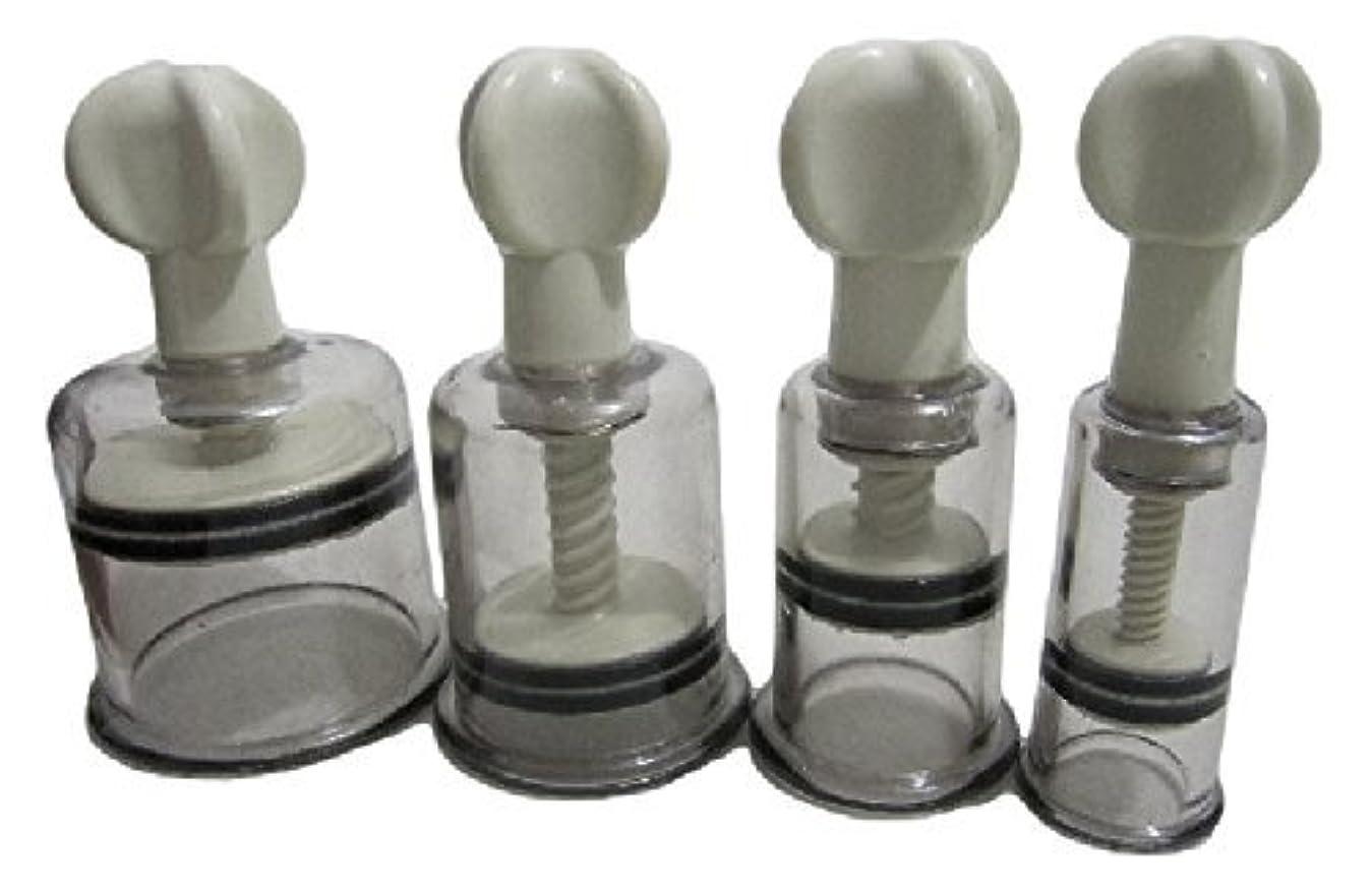 視聴者船尾背の高い自宅で ニップルサッカー 乳首 吸引器 2個セット 陥没乳首 改善マニュアル付き (S)