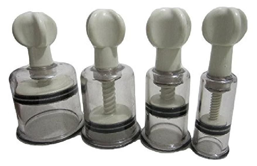 自宅で ニップルサッカー 乳首 吸引器 2個セット 陥没乳首 改善マニュアル付き (S)