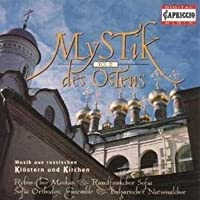 Mystery of the East by Mystery of the East